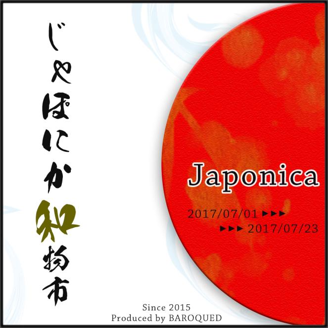 JaponicaLOGO2017-summer-